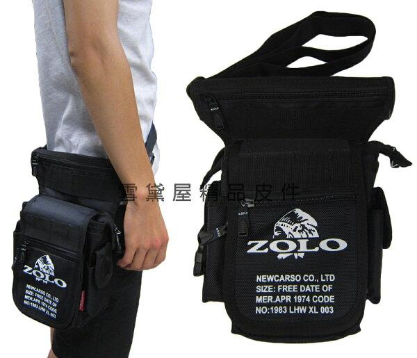 ~雪黛屋~ZOLO腿包腰背式腿包隨身物品專用包隨身工作工具袋型男隨身包防水尼龍布材質014-ZS6171