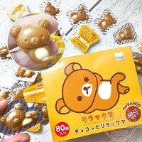 拉拉熊餅乾與甜點推薦到日本 丹生堂 拉拉熊造型巧克力 焦糖風味 [JP528A]就在果子漾推薦拉拉熊餅乾與甜點