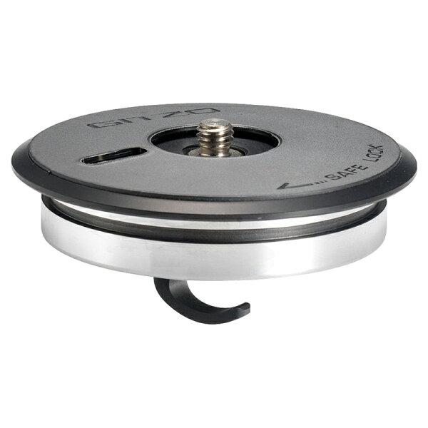 ◎相機專家◎GitzoGS5321SP鋁製三腳架頂板Systematic系列5號適用公司貨