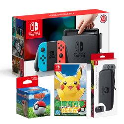 【NS 任天堂】Switch 紅藍主機 + Lets GO 皮卡丘遊戲片 + 原廠 精靈球 Plus 控制器 + 主機收納包 黑色 附螢幕保貼【三井3C】