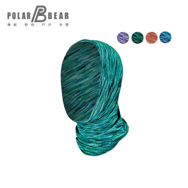 【POLARBEAR】吸濕排汗快乾麻花彈性頭巾
