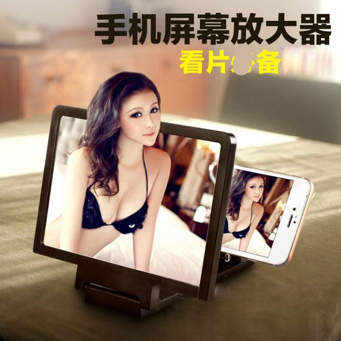 手機屏幕視頻放大鏡高清3D視頻護眼寶防懶人支架看片放大器