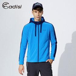 ADISI 男連帽刷毛保暖外套AJ1621053 (M~2XL) / 城市綠洲專賣(吸濕排汗、舒適透氣、輕量柔軟、戶外休閒)