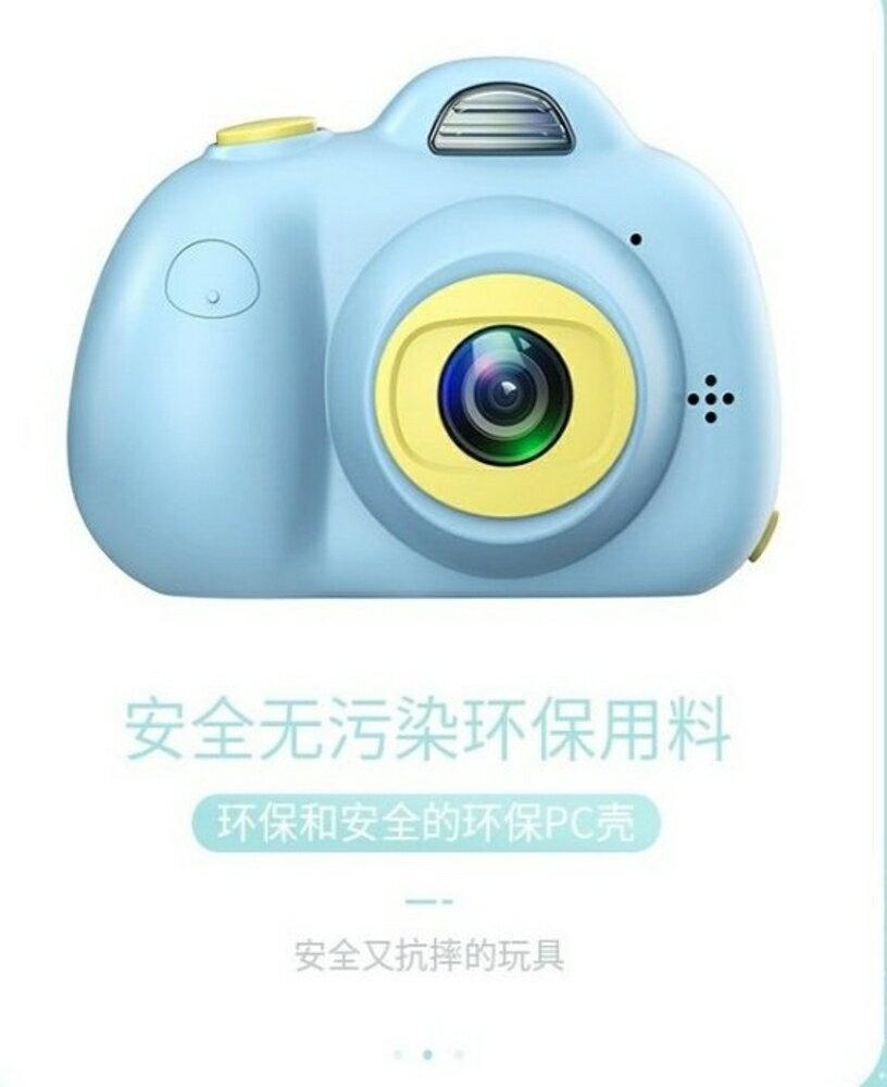 【限量出清】送16g+四代 兒童迷你防摔相機 可愛兒童數位相機迷你雙鏡頭攝影機 BSMI合格 3