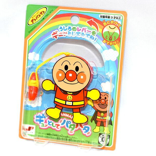麵包超人padapada爬爬小偶項鍊日本帶回正版商品