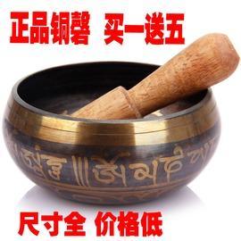 喜馬拉雅銅缽口徑9.5cm興旺 尼泊爾頌缽 佛音缽瑜伽修行缽轉經碗銅磬家居擺件8-17.5cm