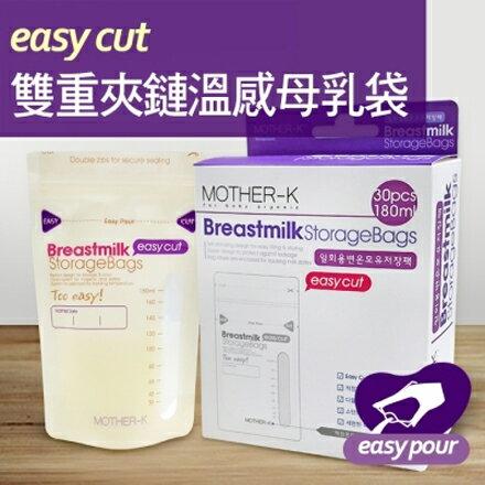 【悅兒樂婦幼用品?】MOTHER-K 雙重夾鏈溫感母乳袋180ml (30入)