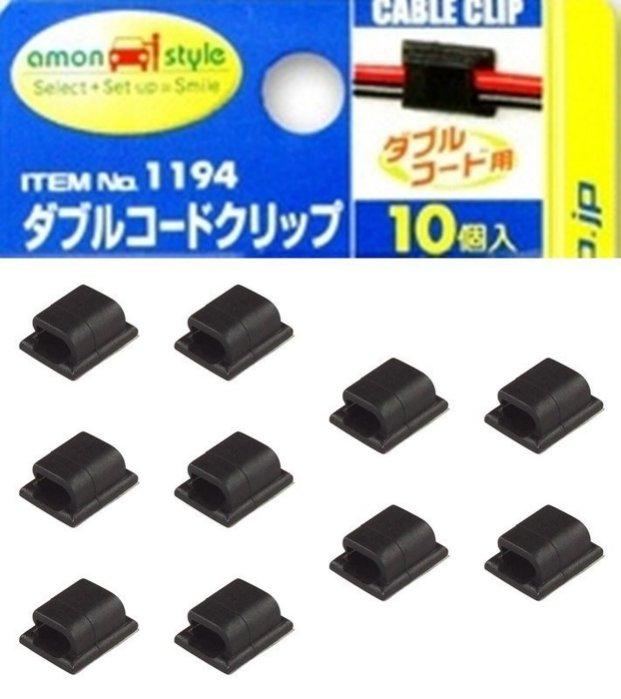 權世界@汽車用品 日本AMON車用內裝 收線理線器固定組背膠黏貼式 DIY方型扣夾 (10入) 1194