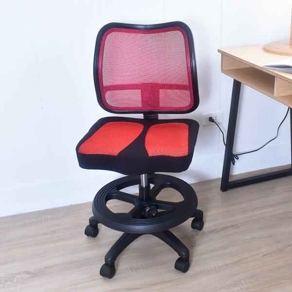 凱堡傢俬生活館:凱堡PU坐墊兒童椅美臀透氣背學習椅附腳踏圈【A11178】