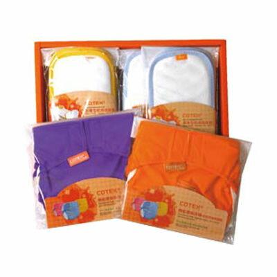 COTEX 可透舒 DB500型環保尿布禮盒組(環保尿布x2 + 標準吸尿墊x4 + 加厚吸尿墊x4)【悅兒園婦幼生活館】