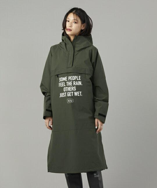日本kiu  /  帥氣防潑水 防風長版罩衫 外套 附收納袋   / K110 。共4色。(8640)日本必買 日本樂天代購 6