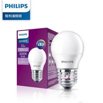 好視多~PHILIPS 飛利浦 LED 3W 燈泡 迷你型 白光/ 黃光 E27 全電壓 可取代 5W 螺旋 3U 2U 燈泡