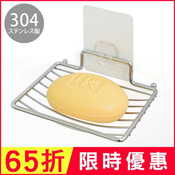 ~活動65折~ 179| MAKINOU多 304不鏽鋼菜瓜布肥皂架| 製 收納置物層架
