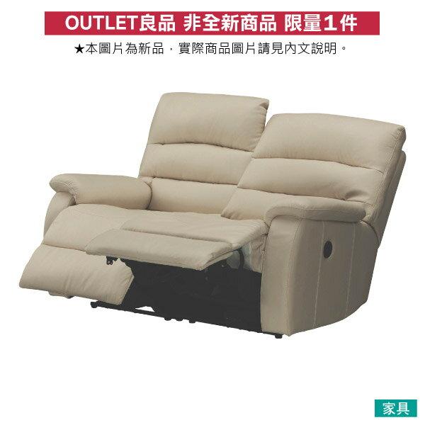 ◎(OUTLET)全皮2人用頂級電動可躺沙發 BELIEVER2 MO 福利品 NITORI宜得利家居