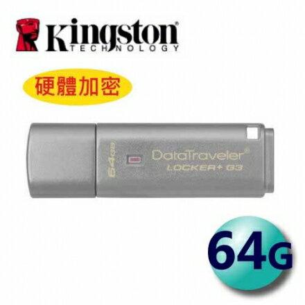 Kingston 金士頓 64GB DTLPG3 Locker G3 USB3.0 加密碟 - 限時優惠好康折扣