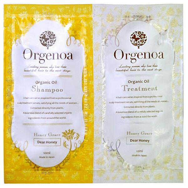 Orgenoa 蜂蜜養護體驗組 (優雅蜂蜜) (洗髮10ml+潤髮10ml)