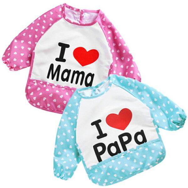 長袖吃飯兜Mama&Papa防水圍兜兜反穿衣RA1909好娃娃