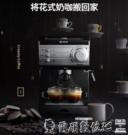 【快速出貨】咖啡機 Donlim/東菱 DL-KF6001咖啡機家用小型意式半全自動蒸汽式打奶泡 七色堇 新年春節  送禮