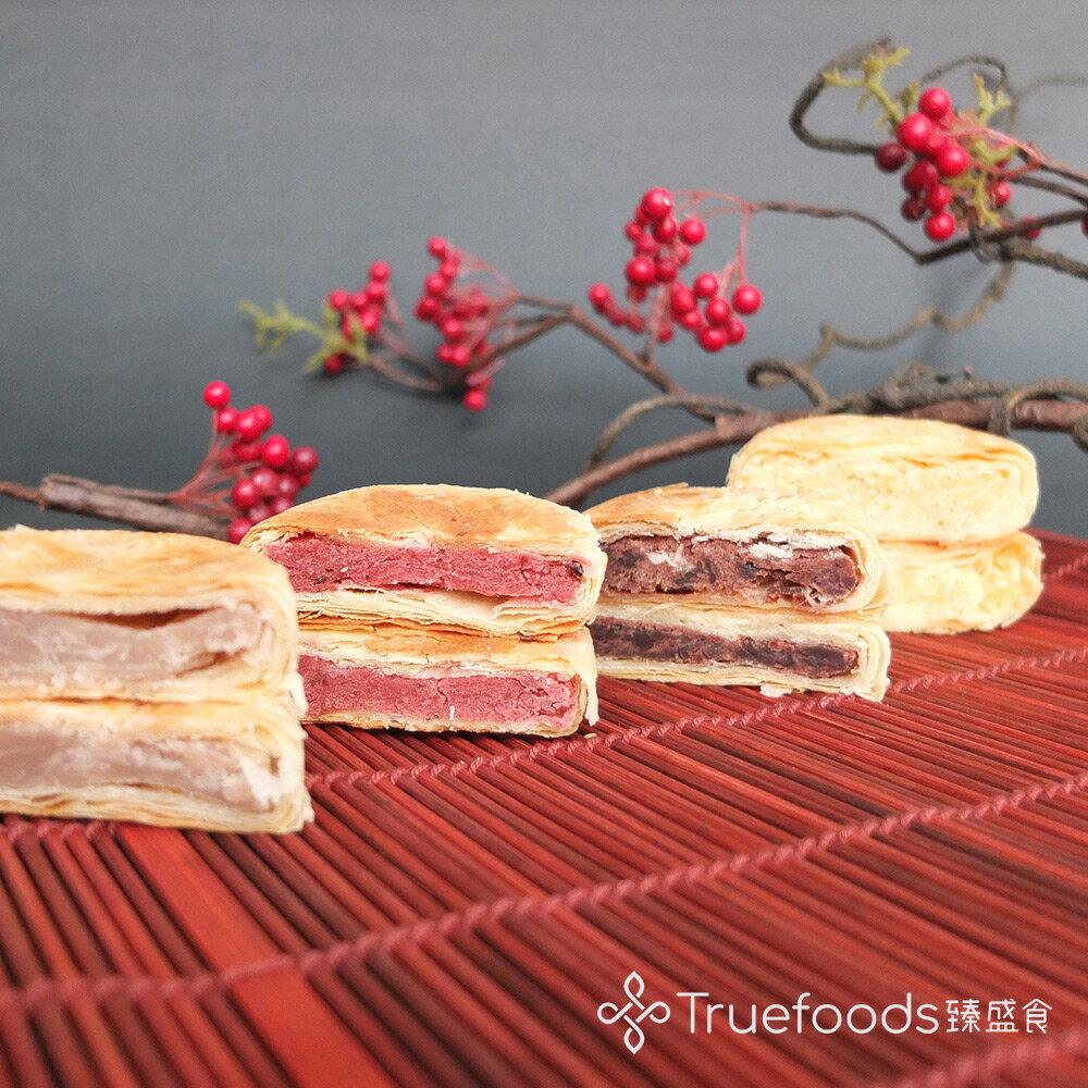 福和成封仔餅 400g / 封 百年糕餅 台東伴手禮 月餅 禮盒 1