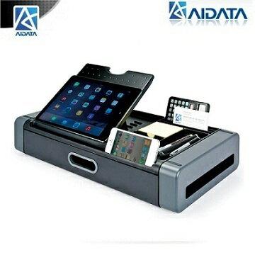 AIDATA PS1002G 時尚專業電話/平板/手機/辦公收納座 (和順電通)