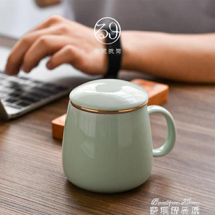 馬克杯 茶水分離茶杯陶瓷泡茶杯辦公室帶蓋過濾喝茶杯單人大容量馬克杯  交換禮物