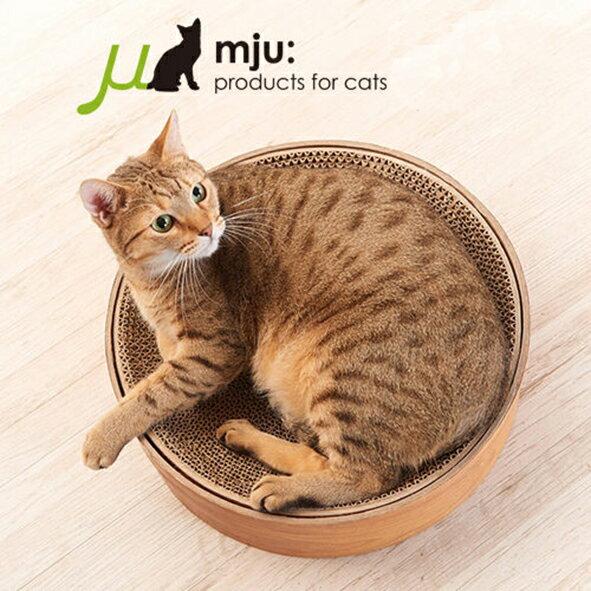 日本AIM CREATE mju系列-可替換式圓形貓抓板 1