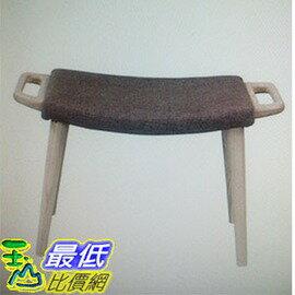 [COSCO代購 如果沒搶到鄭重道歉] 優渥實木梣木系列梣木造型椅凳 W110917