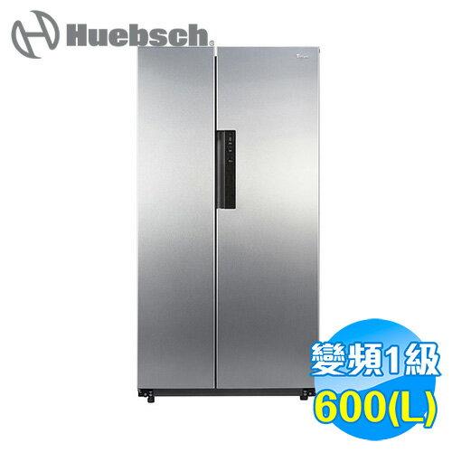 惠而浦 Whirlpool 600公升 變頻對開冰箱 WHS21G