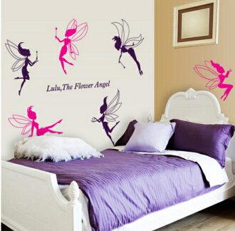 俏皮花精靈浪漫臥室床頭背景牆貼紙兒童房貼畫預購【no-25660520394】