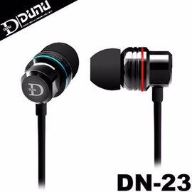 <br/><br/>  志達電子 DN23 達音科 DUNU DN-23 耳道式耳機 全金屬堅硬機身 公司貨,門市提供試聽<br/><br/>