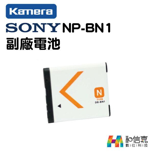 副廠電池【和信嘉】Kamera佳美能SONYNP-BN1電池原廠保固一年