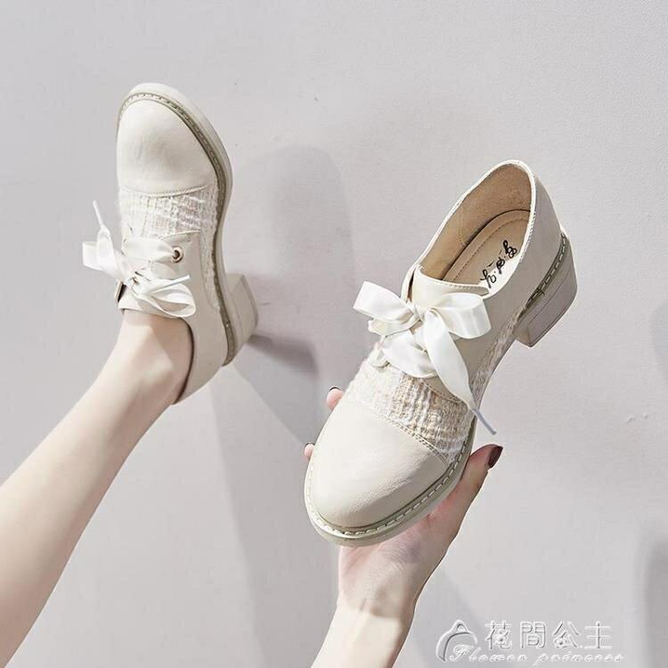皮鞋牛津鞋小香風單鞋女粗跟新款秋季中跟英倫風小皮鞋百搭繫帶深口 摩可美家