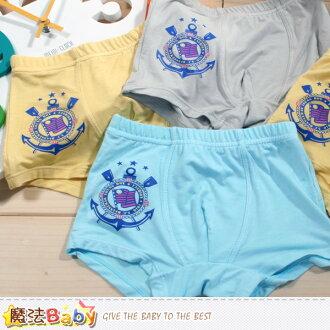 男童四角內褲(4件組 )魔法Baby~k41897
