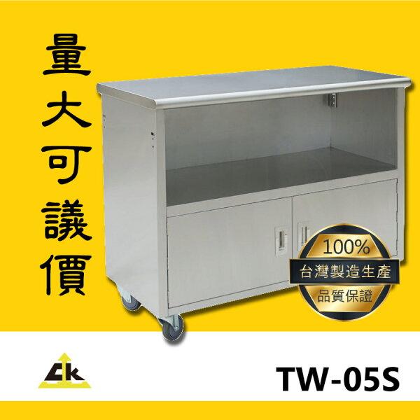 【MIT鐵金剛】TW-05S不銹鋼推車附底櫃不鏽鋼推車不銹鋼推車不鏽鋼櫃不銹鋼櫃有輪櫃子儲物櫃收納櫃