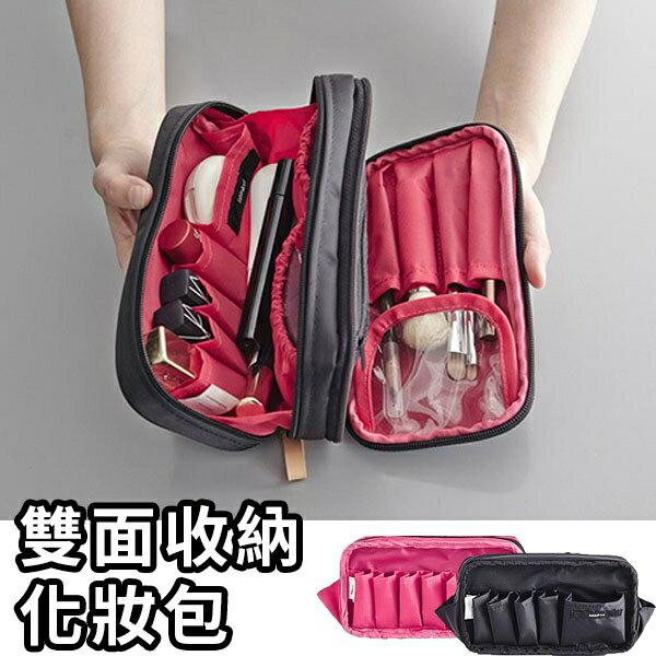化妝包-韓國 防水尼龍大容量多夾層雙面雙色方形化妝包 收納包 手拿包 【AN SHOP】