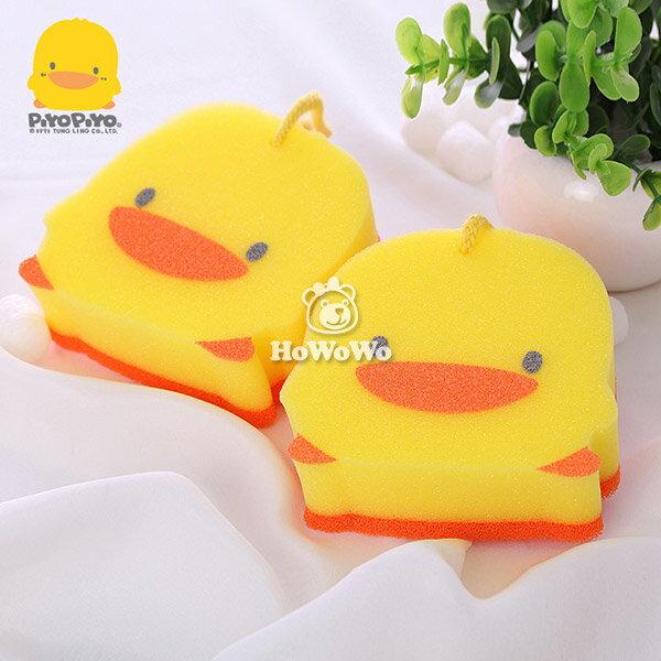 黃色小鴨造型雙層沐浴海棉 88074 好娃娃