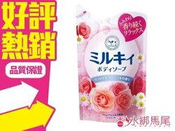 日本牛乳石鹼 Bouncia 美肌膠原牛奶保濕 沐浴乳 (玫瑰花香型) 400ml 補充包◐香水綁馬尾◐