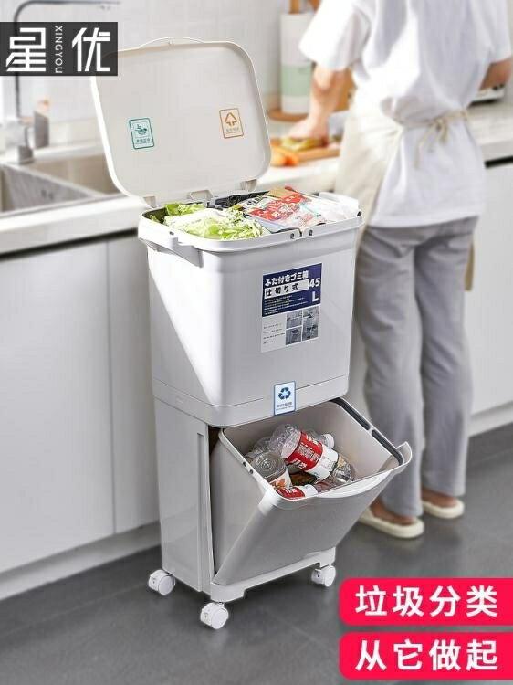 垃圾桶丨垃圾分類垃圾桶有帶蓋防臭客廳高檔家用日本大號廚房雙