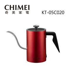 CHIMEI 奇美 0.5公升 316不鏽鋼手沖細口快煮壺 KT-05C020 紅色 公司貨 免運費