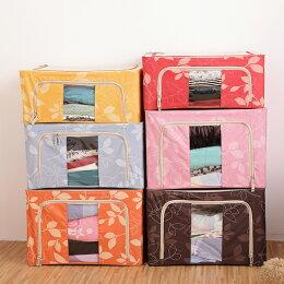 收納箱 整理箱 收納櫃 置物箱 摺疊收納盒