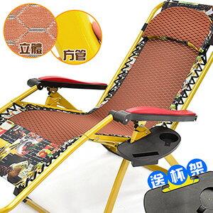 彈性立體網布!!方管無重力躺椅(送杯架)無段式躺椅斜躺椅.折合椅摺合椅折疊椅摺疊椅.涼蓆椅涼椅休閒椅扶手椅.戶外椅子靠枕透氣網.傢俱傢具特賣會  C022-944 - 限時優惠好康折扣