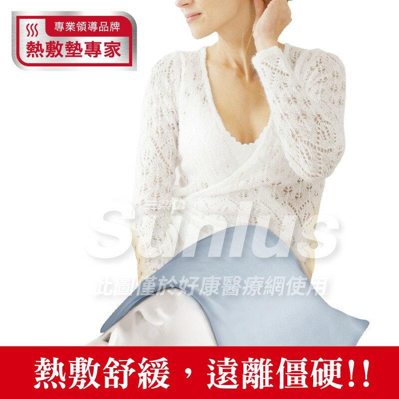 SUNLUS三樂事暖暖熱敷墊(大)SP1211電毯.電熱毯(MHP711)(MHP-711)