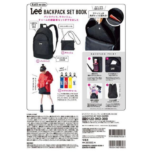 Lee品牌後背包特刊黑色版附黑色LOGO後背包.側背包.LOGO吊飾4款隨機出貨