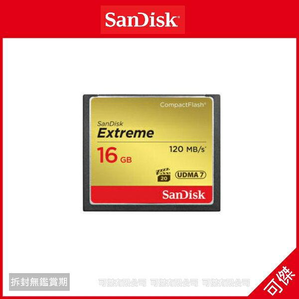 可傑 SanDisk Extreme CF 16GB 120MB/S 800X 高速記憶卡 支援 UDMA