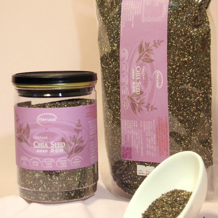 【Super Food】CHIA SEED奇亞籽(鼠尾草籽)。600g與350g.  植物性OMEGA-3、無麩質、低GI、高纖。奇異子,鼠尾草子,奇亞,奇亞籽 1