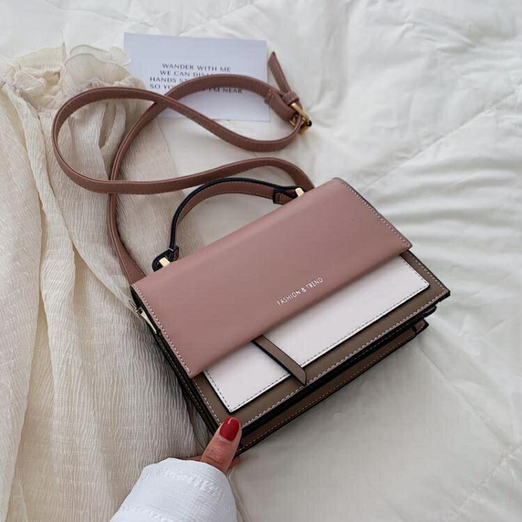 拼色包包女包新款2020潮時尚小包包斜背包女大氣手提包時尚側背包