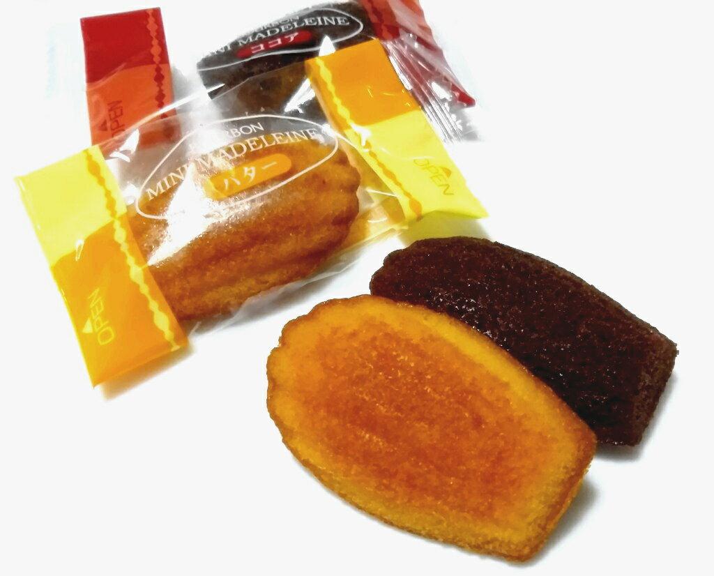 【Bourbon北日本】2種類迷你瑪德蓮蛋糕-奶油 / 可可 170g  20個入 ブルボン ミニマドレーヌ 3.18-4 / 7店休 暫停出貨 3