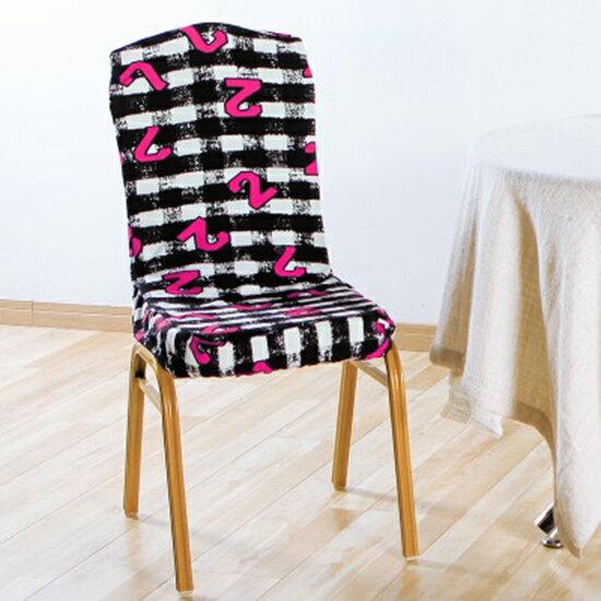 ♚MYCOLOR♚半包彈力椅子套家用餐椅罩防塵套酒店婚慶椅套凳子罩純色款印花款【E95】