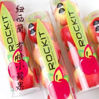 【喜果】紐西蘭Rockit樂淇櫻桃小蘋果 (3管入)/禮盒