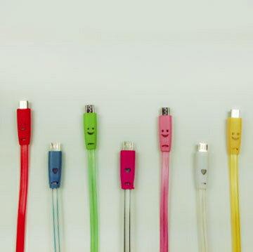 HTC/三星/SONY 微笑七彩發光傳輸線(20cm)